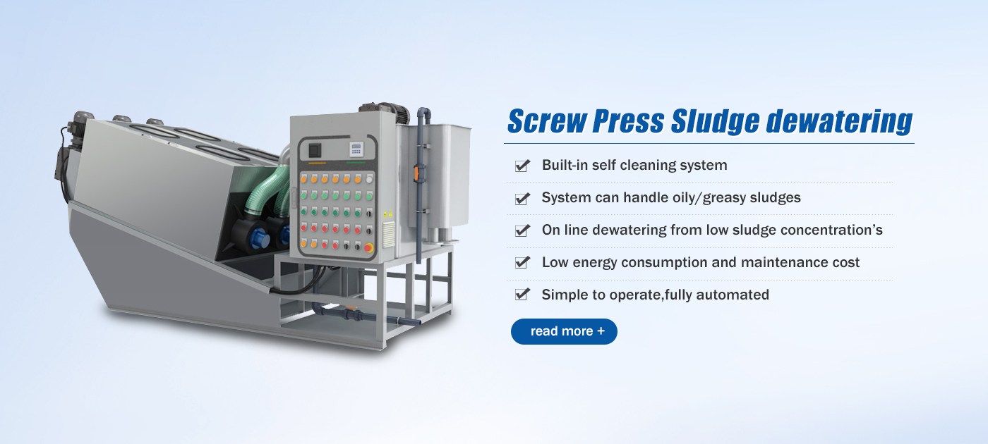 screw press